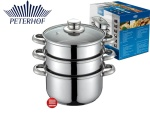 Cookware Set for steam cooking / Steamer PETERHOF 4 pcs 20cm 2.6L+ 4.5L [PH-1548-20]